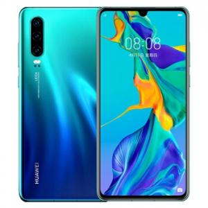 华为(HUAWEI) P30 智能手机 8GB+64GB 极光色 3988元