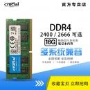 crucial 英睿达 16GB DDR4 2400 笔记本内存条  券后469元¥499