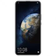 Honor 荣耀 Magic 2 智能手机 渐变黑 6GB 128GB 3499元包邮