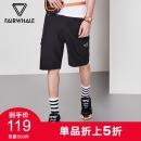 马克华菲 男士 弹力运动短裤 79元包邮¥198