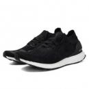 adidas 阿迪达斯 UltraBOOST Uncaged 男士跑鞋518元包邮(用券)