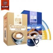 云潞卡布+蓝山速溶咖啡粉700克¥20