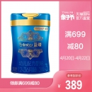 MeadJohnson Nutrition 美赞臣 蓝臻 幼儿配方奶粉 594.3元含税包邮¥397