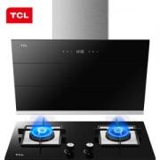 TCL 3812J+5203B 烟灶套装(液化气) +凑单品