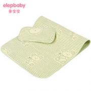 京东PLUS会员: Elepbaby 象宝宝 婴儿床凉席凉枕套装 *2件 49元(2件5折)49元(2件5折)