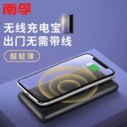 NANFU 南孚 AirCharge NFCN211P-A 无线移动电源 10000mAh 139元包邮