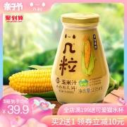 NFC鲜玉米汁饮料235ml*6瓶 券后¥49.9¥50