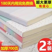 FARAMON 法拉蒙 B5英文笔记本 200页/100张 2本装¥14