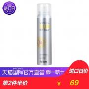 RE:CIPE 水晶防晒喷雾 SPF50 PA+++ 180ml 69元¥69