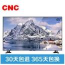 限地区: CNC J65U916 65英寸 4k 平板电视机 2499元包邮2499元包邮