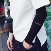【紫外线天敌】冰丝袖套买一送一¥7