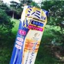 明色 胎盘精华药用美白抗皱 化妆水美容液乳液三合一 190ml新低765日元(约¥46)