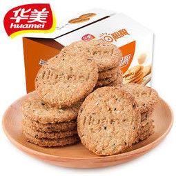 华美 每日粗粮低糖全麦饼干代餐饼 1050g 19.9元包邮(需用券)