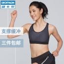 迪卡侬(DECATHLON) KALENJI 女式运动内衣 39.9元¥40