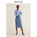 MANGO 43013722 女款针织衫 99元包邮¥199
