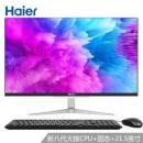Haier 海尔 极光A7M 21.5英寸一体机电脑(Intel 3867U、4GB、256GB) 2299元包邮2299元包邮