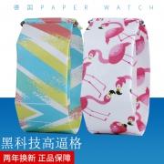 Papr Watch同款 几米 撕不烂杜邦纸防水手表 11.9元包邮 白菜价¥12