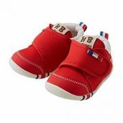 Miki House 二段宝宝学步鞋 249元包邮