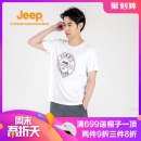 ¥169 Jeep/吉普 夏季男士户外运动短袖T恤¥149