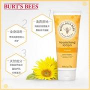 Burt's Bees 小蜜蜂 明星产品天然润肤露 170g