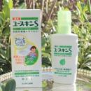 Yuskin 悠斯晶紫苏保湿精华乳液 油皮福音孕妇幼儿可用 150ML补货697日元(约¥42)