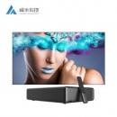 峰米 WEMAX ONE 激光电视 +抗光屏套装13688元包邮(需用券)