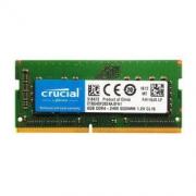 历史低价:crucial 英睿达 DDR4 2400 8GB 笔记本内存条 235元包邮(265-30)235元包邮(265-30)