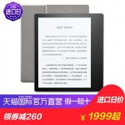 Amazon 亚马逊 Kindle Oasis电子书阅读器 8GB 1639.05元包邮