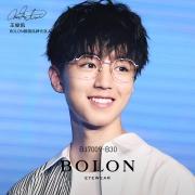 BOLON暴龙金属复古近视光学眼镜女圆形全框镜架王俊凯同款BJ7009  券后468元¥468
