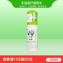 Babyganics 甘尼克宝贝 儿童免洗洗手泡沫 便携装50ML 7.9折 ¥30¥38