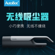 AutoBot ABVlLite 无线车载便携吸尘器169元(需用券)