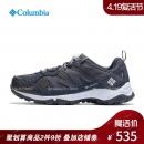 Columbia哥伦比亚户外经典款春夏男款奥米抓地缓震徒步鞋YM1182 *2件 713元(合356.5元/件)¥535