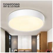DongDong led吸顶灯圆形卧室灯 28瓦 199元包邮(满减)