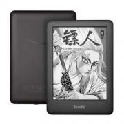 Amazon 亚马逊 全新Kindle 电子书阅读器 青春版 658元