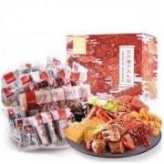 liangpinpuzi 良品铺子 休闲零食大礼包30袋 600g 39.8元包邮(满减)39.8元包邮(满减)