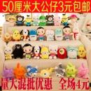 公仔布娃娃毛绒玩具婚庆活动礼物 券后¥1.5¥2