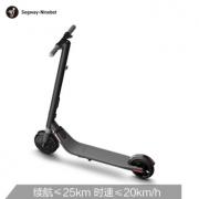 Ninebot 九号电动滑板车(标准版)小米生态链企业 便携成人折叠电动车平衡车 1499元