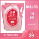 ¥33.15 88VIP: B&B 保宁 婴幼儿洗衣液补充装 2100ml¥39