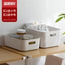 ¥16.8 整理收纳篮塑料置物¥17