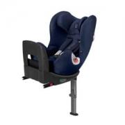 Cybex 赛百斯儿童汽车安全座椅0-4岁 Sirona 深海蓝