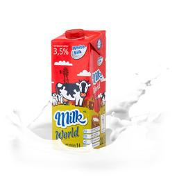 white silk 怀丝 全脂纯牛奶 1L*14盒  99元