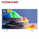 KONKA 康佳 B65U 65英寸 4K 液晶电视2699元包邮(需用券)