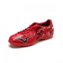 Mizuno 美津浓 RYUOU AS P1GD189009 男款室内外AS钉足球鞋 119.2元119.2元