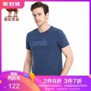 骆驼牌男装 休闲圆领短袖T恤衫 SB8203041 蓝 下单价122¥276