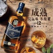 Ballantine's 百龄坛 12年威士忌 500ml113元包邮(双重优惠)