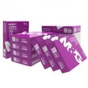 M&G 晨光 APYVJG36 紫晨光A4复印纸 70g 500张/包 8包