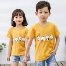 【佰欧尼奥】竹节棉儿童短袖T恤¥9