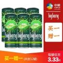 荷兰进口 Bigbang 嗨棒 无糖含气青柠薄荷饮料250ml*12罐装39.9元包邮(买一送一)
