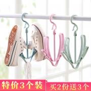 3个装 多功能晒鞋架晒衣架 券后¥6.88¥7