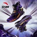 ANTA 安踏 KT4 破坏版 灭霸 男子篮球鞋749元包邮(双重优惠)